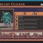 Cthulhu Clicker Screenshot